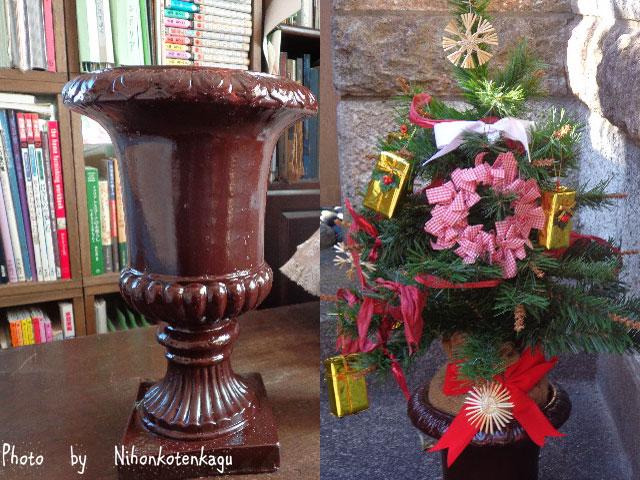 メディシス鉢 クリスマスツリー