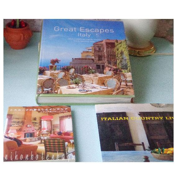 イタリアの本