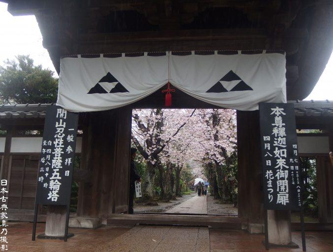 極楽律寺 山門