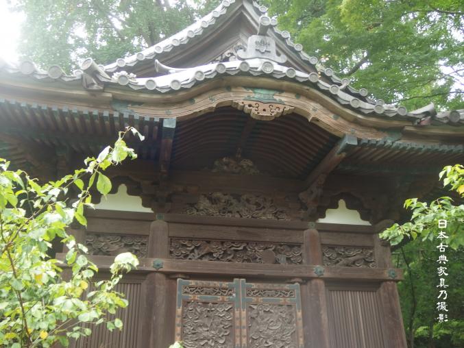 三渓園 旧天瑞寺寿塔覆堂