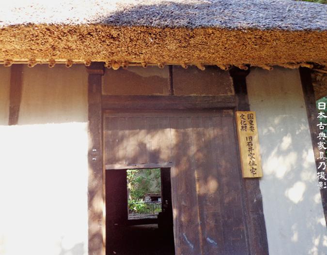 旧石井家住宅 入り口