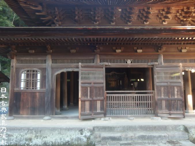 円覚寺 舎利殿