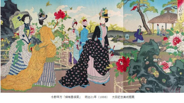 水野年方「婦有喜倶菜」太田記念美術館蔵