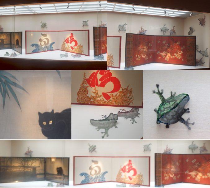 調度ハッピー展 東京国立近代美術館 第6室の展示