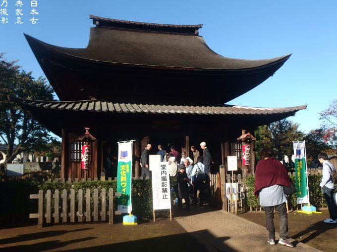 正福寺 地蔵堂